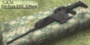 XM-Teiru KM2小銃