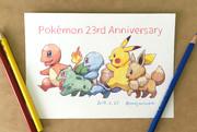 【ポケモン23周年】赤・青・黄色の3色の色鉛筆で描いてみた