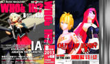 【MMD雑誌選手権】Who's IN?