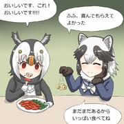タヌキちゃんのおかげで苦手な野菜を食べられるようになったパフィンちゃん