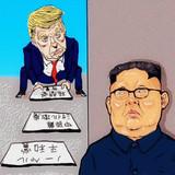 米朝首脳会談、キムの戦略