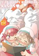 【わたてん】かのんたん生誕祭!!
