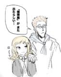 キバ子とゲンスルー