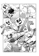 モンハン3rd 2話 13P