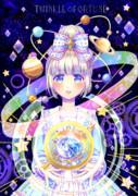 占星術師の少女