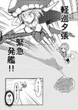 K艦用法 第2話-EX2