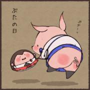 豚の日らしいので加賀さん