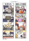 たけの子山城29-3