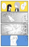 kemtお茶会
