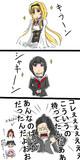 【クローネ行き】常務ガッツポ【待ったなし】