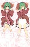 幽谷響子ちゃんの抱き枕カバー作ります!