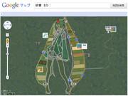 Googleマップで初音ミク
