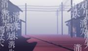 【MME】動く文字(ScreenTex改変)