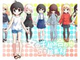 【宣伝】女の子組み合わせ立ち絵素材