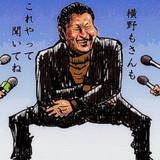 貴乃花氏始動