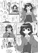 佐久間まゆの「ロリまゆ伝説」 第3話「ひなままゆ」