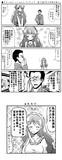 ●スター☆トゥインクルプリキュア 第5話「香久矢家の教え」