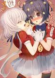 次の日、結構ケロッとしてる純子とめちゃくちゃ意識しちゃってる愛