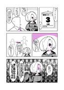 ひな祭り2019