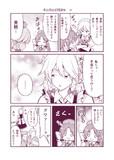 その日の幻想淑女14