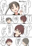 ワンドロ(綾波)