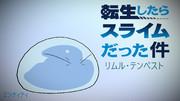 【MMD】リムル·テンペスト 【スライム】【配布】