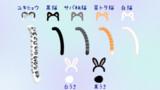 猫耳カチューシャver.1【MMDアクセサリ配布】