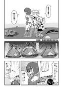K艦用法 第3話-1