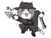 宝箱にパイル刺し確認する現場猫