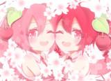 桜ネギドリル