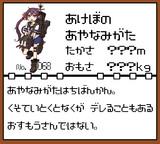 艦これ図鑑