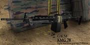 KMG78式軽機関銃