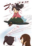 鳳翔さんと亀
