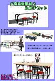 【MMD】大衆食堂風机と丸椅子のセット【MMDモデル配布あり】