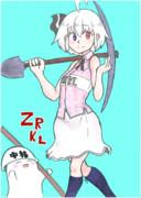 ZRKL姉貴