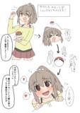 ポケットモンスター ユッコ