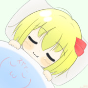 オフトゥンで寝るルーミアちゃん