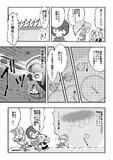 K艦用法 第3話-3