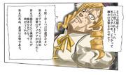 【まどかマギカ】魔法少ジョジョまどか☆マギカ【ジョジョ】