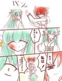 ぐだ子と清姫