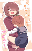 みゃー姉みゃー姉♡♡