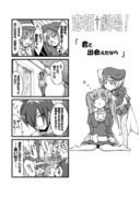 【真・恋姫†無双】恋姫†劇場! 君と出会えたなら