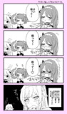 1stライブ劇中劇