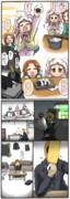 仁奈ちゃんの作ったおにぎりが食べたい。