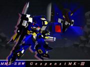 【MMD】GespenstMK-Ⅲ【SRW】
