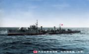 大日本帝國海軍 松型驅逐艦 「初櫻」