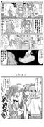 ●スター☆トゥインクルプリキュア 第6話「ララちゃんの美味しい水」