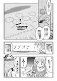 K艦用法 第3話-4