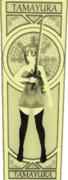 【Fate/MMD】玉響、六導玲霞のカード3(モノクロ)