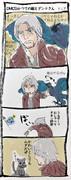 DMC5妄想漫画。
